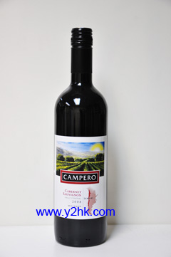智利優質紅酒 -- Campero red wine, HK$ 50起
